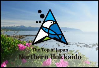 The Top of Japan Northern Hokkaido|