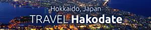 函馆市旅游信息官方网站 日本北海道 | Travel Hakodate